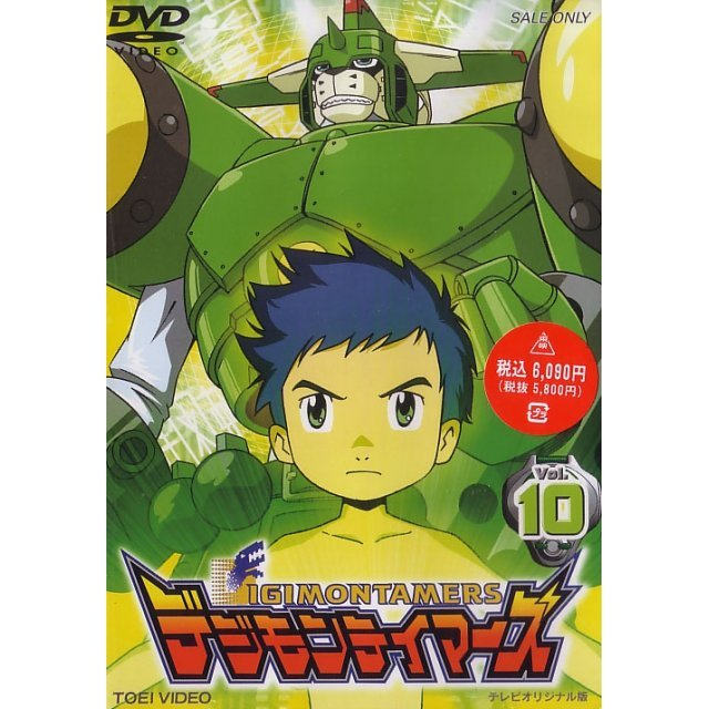 Digimon Tamers Vol.10