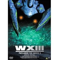 WX III: Patlabor the Movie 3 Special Edition