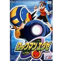 Rockman EXE - First Area 01