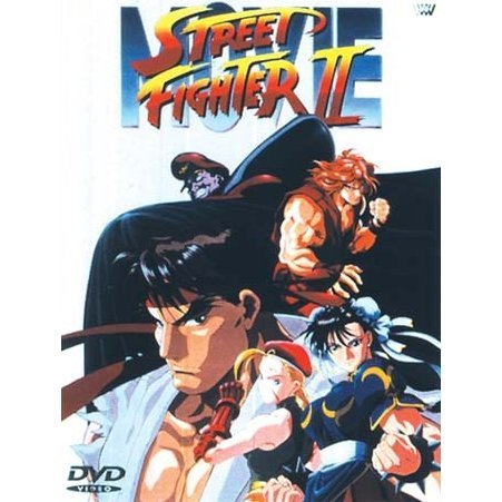 Street Fighter II [First Print]