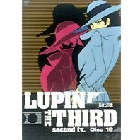 Lupin III Second TV Series DVD Disc 18