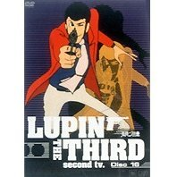 Lupin III Second TV Series DVD Disc 16