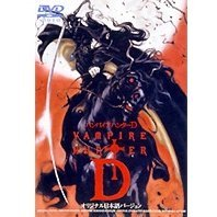 Vampire Hunter D - Original Japanese Version