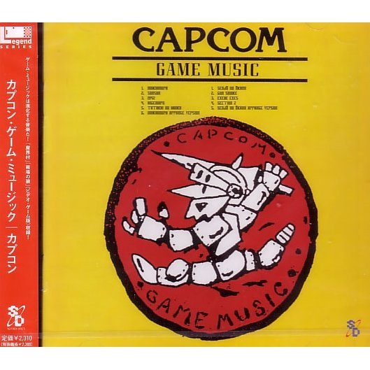 Capcom Game Music
