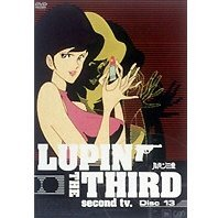 Lupin III Second TV Series DVD Disc 13