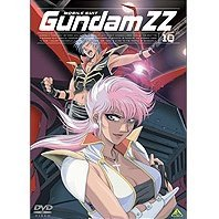 Mobile Suit Gundam ZZ 10