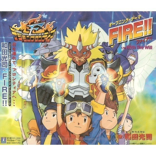 Fire (Digimon Frontier Intro Theme Song)