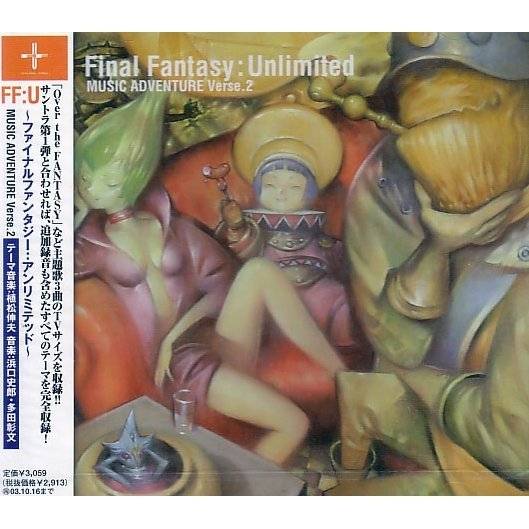 Final Fantasy: Unlimited Music Adventure Verse.2