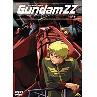 Mobile Suit Gundam ZZ 4
