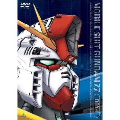 Mobile Suit Gundam ZZ Part-I [First Print]