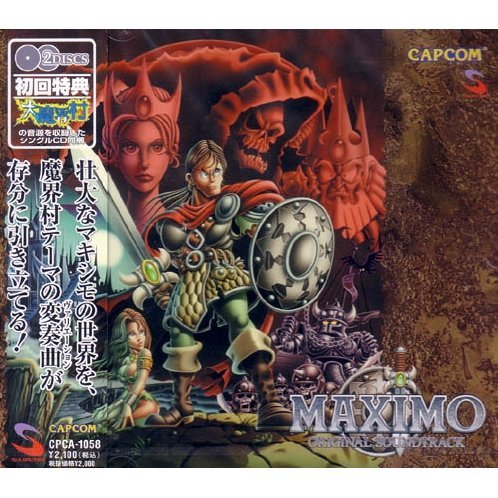 Maximo Original Soundtrack