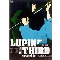 Lupin III 2nd TV Series DVD Disc.4