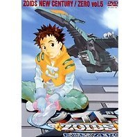 Zoids New Century Zero Vol.5