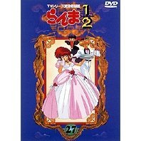 Ranma 1/2 TV Series - Complete Edition Vol.27