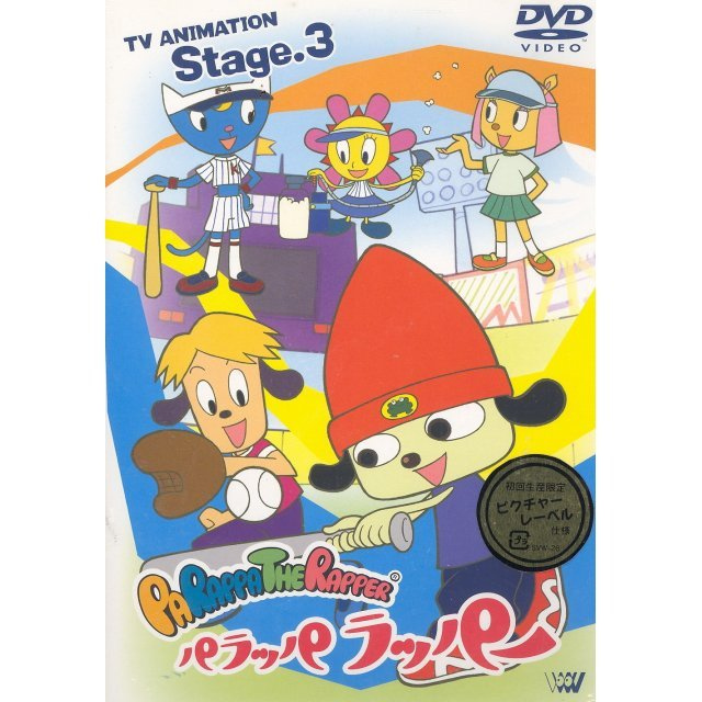 Parappa The Rapper TV Animation Stage.3