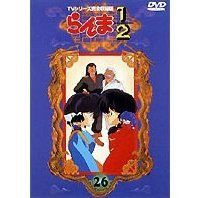 Ranma 1/2 TV Series - Complete Edition Vol.26