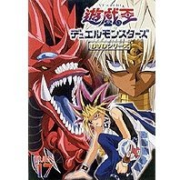 Yu-gi-oh! Duel Monsters Turn 17