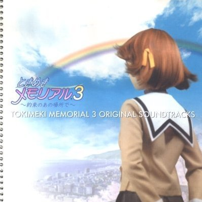 Tokimeki Memorial 3 ~A Promise From That Place~ Original Soundtracks