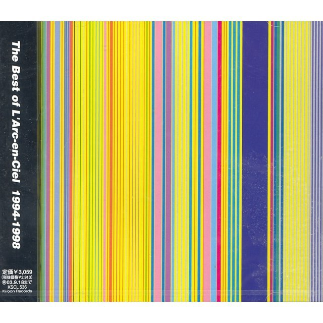 The Best of L'Arc-en-Ciel 1994-1998