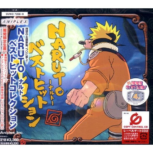 Naruto - Best Hit Collection [CD+DVD]