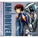 Get Ride! Amdriver Original Soundtrack Vol.1