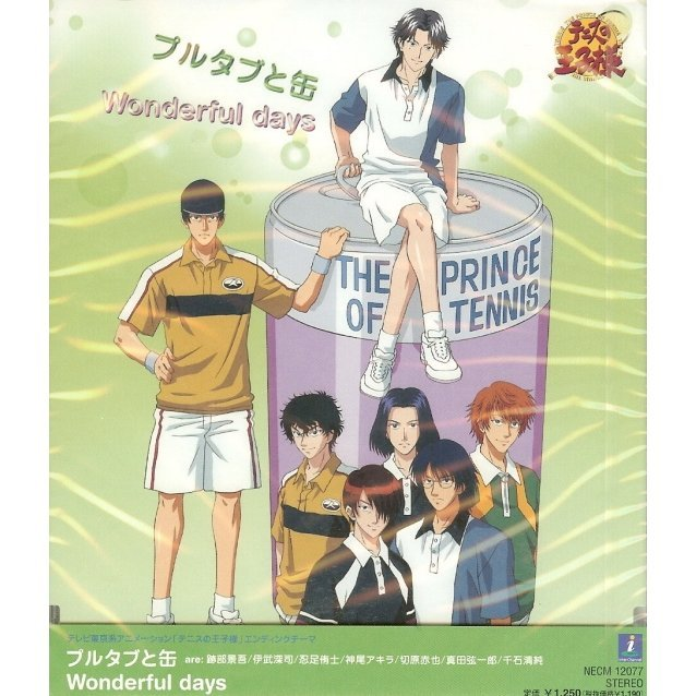 Prince of Tennis Ending Theme: Wonderful Days