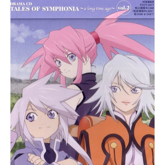 Tales of Symphonia Vol.2