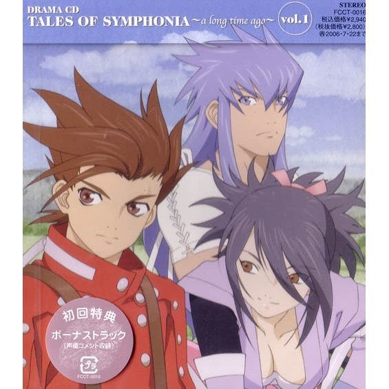 Tales of Symphonia Vol.1