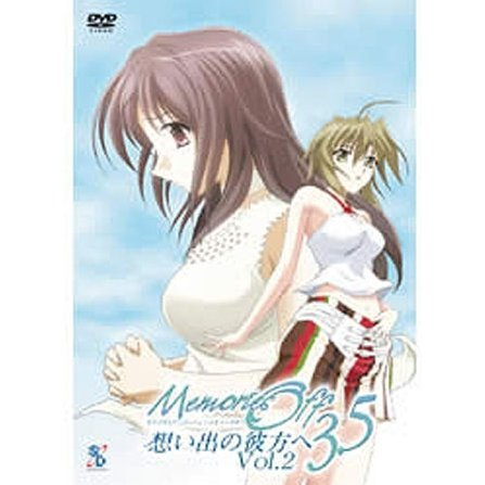 Memories Off 3.5 Vol.2