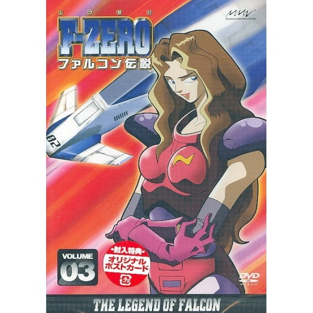 F-Zero Legend of Falcon Vol.3
