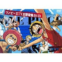 One Piece Theme Song Collection DVD