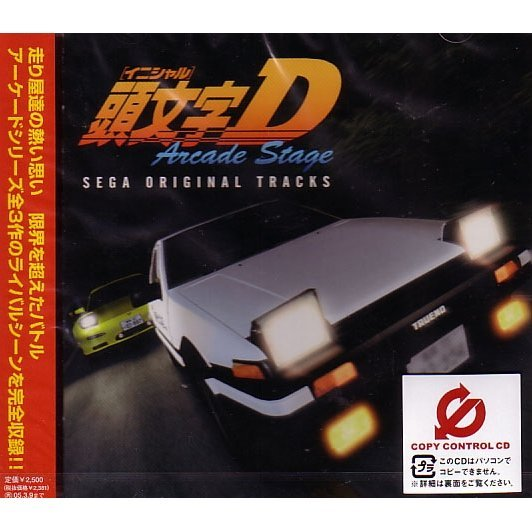Initial D Arcade Stage Sega Original Soundtrack