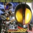 Kamen Rider Faizu Game Music Soundtrack Remix