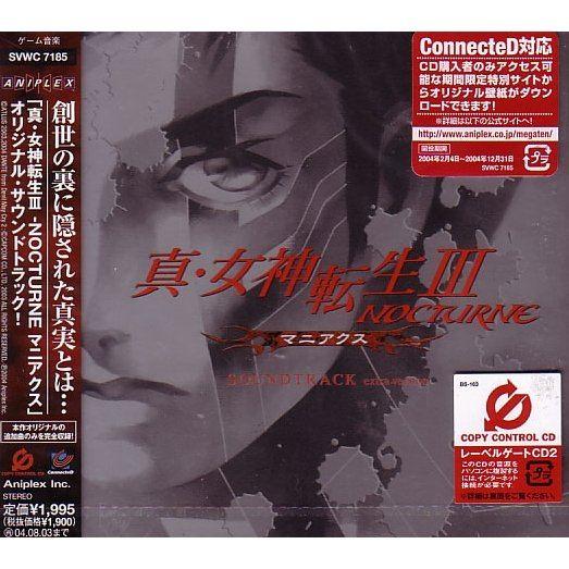Shin Megami Tensei III Nocturne Maniacs Soundtrack extra version