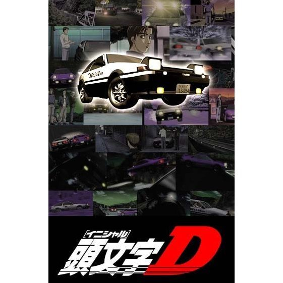 Initial D: Super Complete Box [Limited Edition]