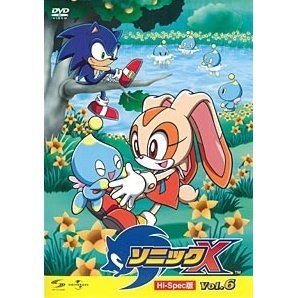 Sonic X Vol.6 [Limited Edition]