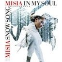 In My Soul / Snow Song From Mars & Roses [CD+DVD]