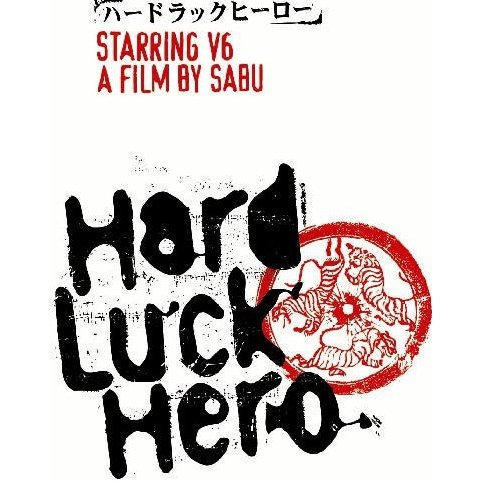 Hard Luck Hero [Limited Edition]