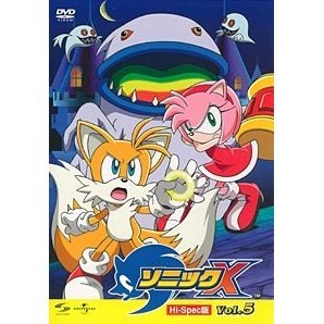 Sonic X Vol.5 [Limited Edition]