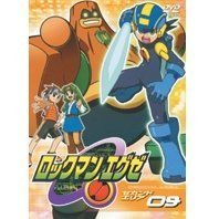 Rockman EXE - 2nd Area 09