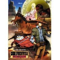 Gun Frontier DVD Box [Limited Edition]