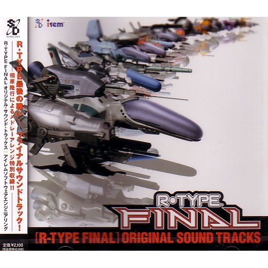 R-Type Final Original Sound Tracks