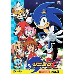 Sonic X Vol.1 [Limited Edition]
