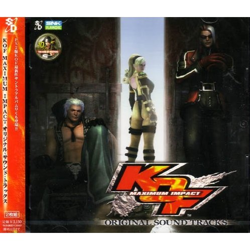 The King of Fighters Maximum Impact Original Sound Tracks