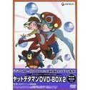 Yattodeta Man DVD Box 2