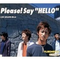 Please! Say Hello