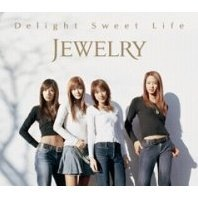 Delight Sweet Light [CD+DVD] [Limited Edition]