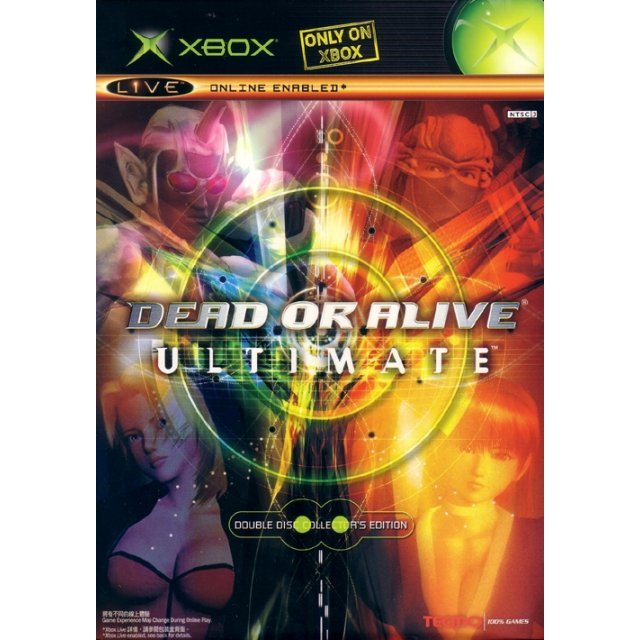 Dead or Alive Ultimate Double Disc Collector's Edition