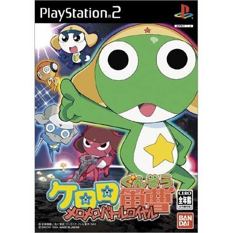 Keroro Gunsou: MeroMero Battle Royale