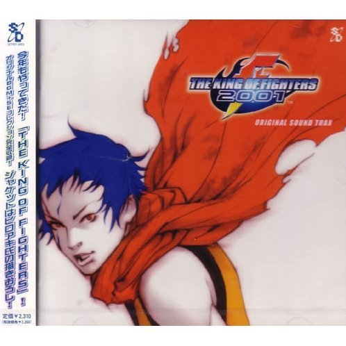 The King of Fighters 2001 Original Sound Trax